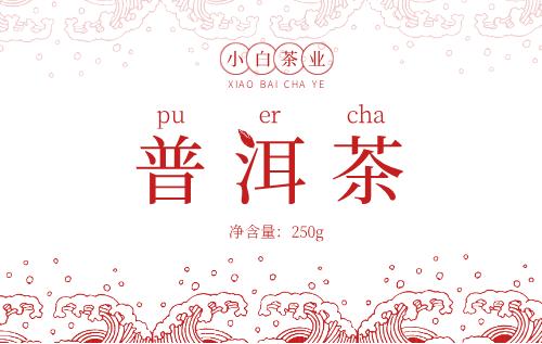 紅色復古花紋簡約茶葉包裝瓶貼不干膠