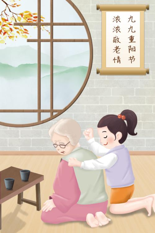 温馨重阳节日贺卡