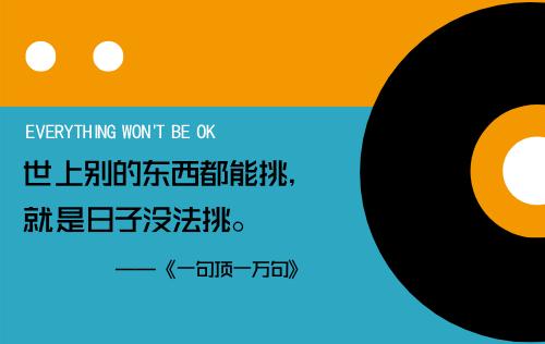 心情文字明信片
