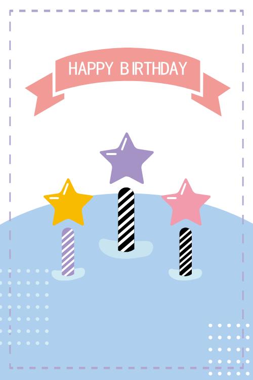 卡通生日祝福賀卡