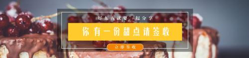 PC首頁通欄海報(?。?>           <div class=