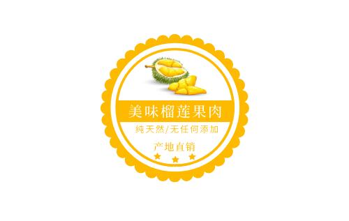 美食水果圓形不干膠貼設計