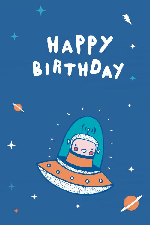 蓝色星球生日贺卡