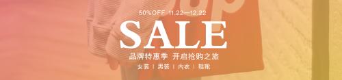 簡約時尚季節促銷banner