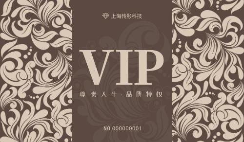 復古花紋高端VIP會員卡模板