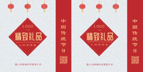中國風禮品手提袋模板
