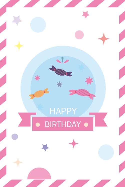 簡約卡通生日賀卡