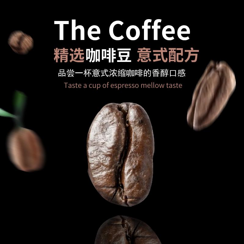 黑色咖啡豆淘宝主图
