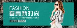 简约时尚春夏上新包邮banner