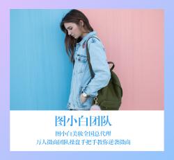 简约小清新微商朋友圈封面