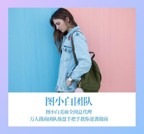簡約小清新微商朋友圈封面