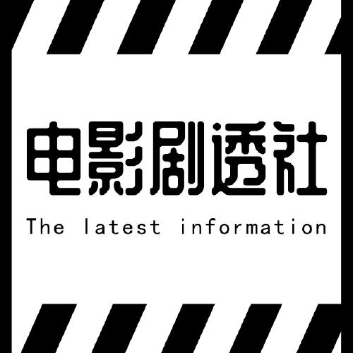 電影劇透社手機微博封面