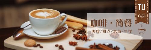 簡餐咖啡甜品店電子郵件封面