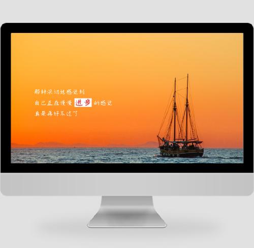 夕陽帆船攝影pc桌面
