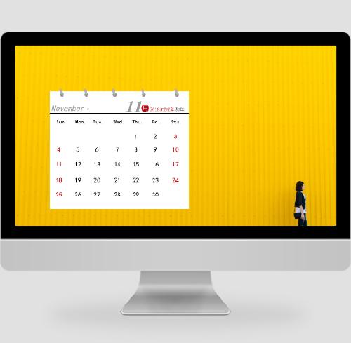 简约黄色月份日历pc桌面