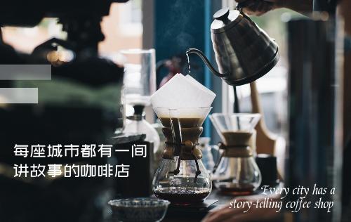 咖啡店故事明信片
