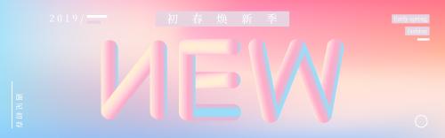 漸變創意初春預告banner