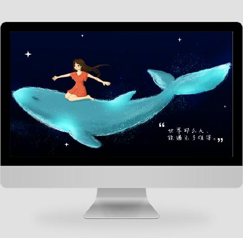 梦幻女孩与鲸鱼治愈系pc桌面