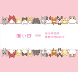 可爱猫咪宠物微商朋友圈封面