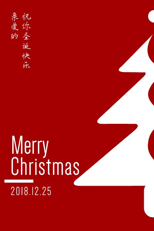 紅色簡約圣誕賀卡