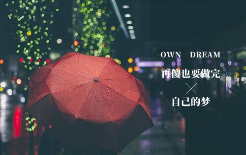 簡約文藝明信片