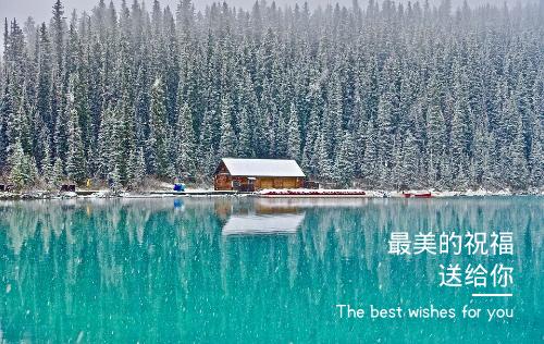 唯美雪景祝福明信片