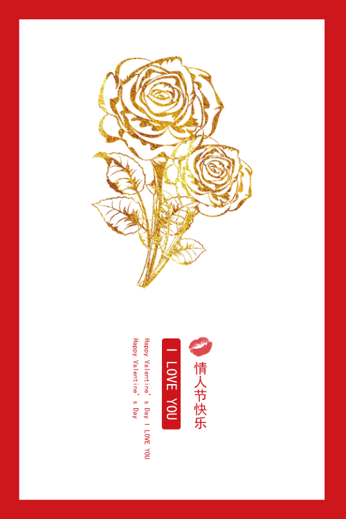 紅色燙金玫瑰情人節賀卡
