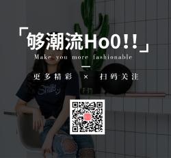 简约微商公众号宣传朋友圈背景图