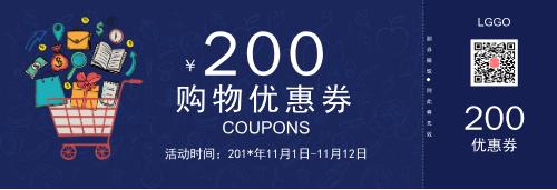 藍色手繪風超市購物優惠券