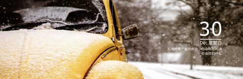 冬日下雪微博封面