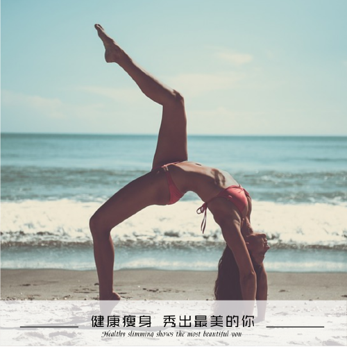 简约瑜伽公众号正方形配图