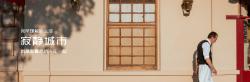 国外城市餐馆微博封面