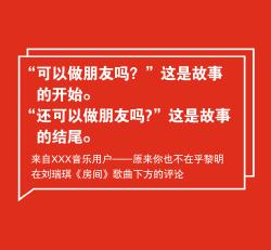 红色歌曲评论微信朋友圈背景图