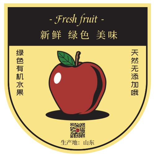 复古卡通新鲜苹果标签不干胶