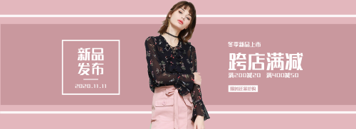女装新品发布电商banner