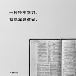 阅读学习手机微博封面