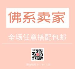 粉色佛系卖家微商朋友圈封面