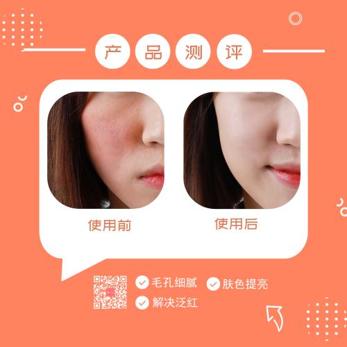 橘色對話框簡約效果對比圖