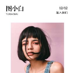 粉色简约宣传头像封面