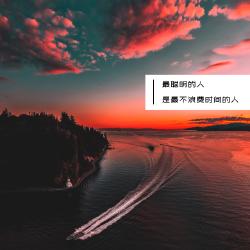 红色天空手机微博封面