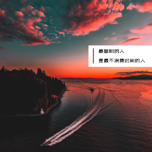 紅色天空手機微博封面