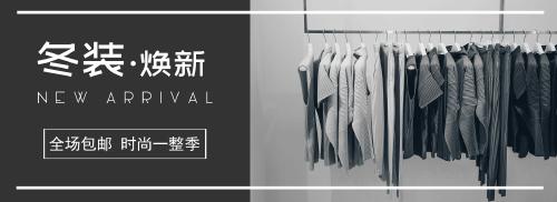 灰色简约淘宝banner