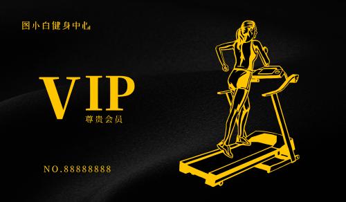 黑色高端大氣健身中心VIP會員卡