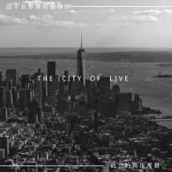城市生活手机微博封面