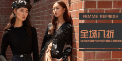 时尚商务女装电商banner