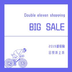双十一大卖手机微博封面