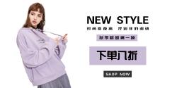 ZI紫色女装时尚电商banner