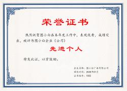 欧式花纹荣誉证书模板