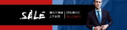 PC首页通栏海报(小)