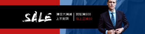 红蓝色男士服装淘宝banner